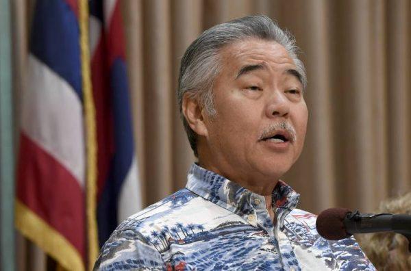 ハワイが入国禁止に