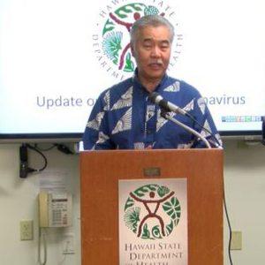 ハワイで新型コロナウイルス拡大