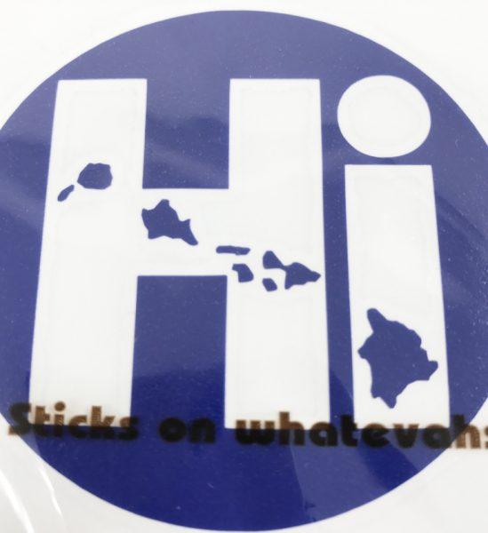 ハワイの切抜きステッカー