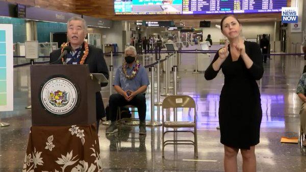ハワイ旅行がついに解禁